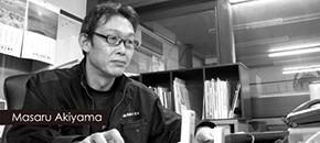 akiyamamasaru