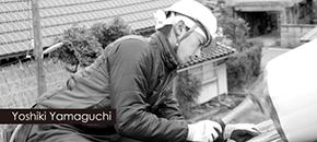 yamaguchiyoshiki